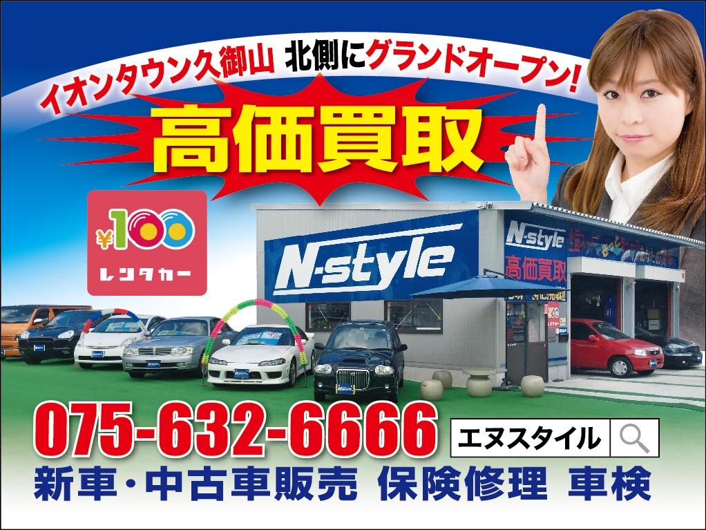 京阪バス後方広告の写真