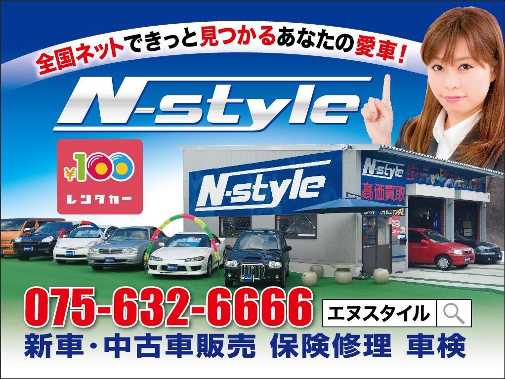 店頭広告画像